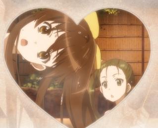 A Plot by Haruhi Suzumiya Heart Window